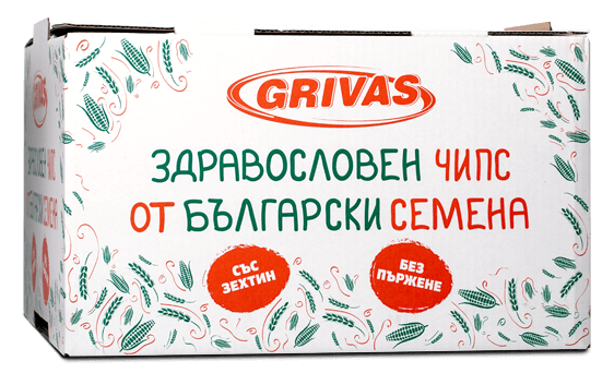 chips-grivas-box