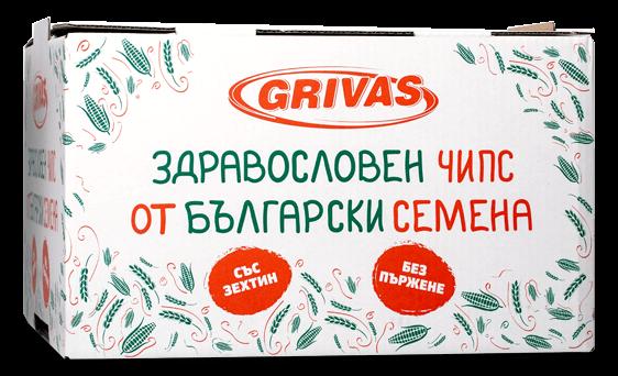 chips-grivas-box