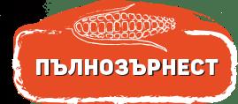 pylnozyrnesht-carevica