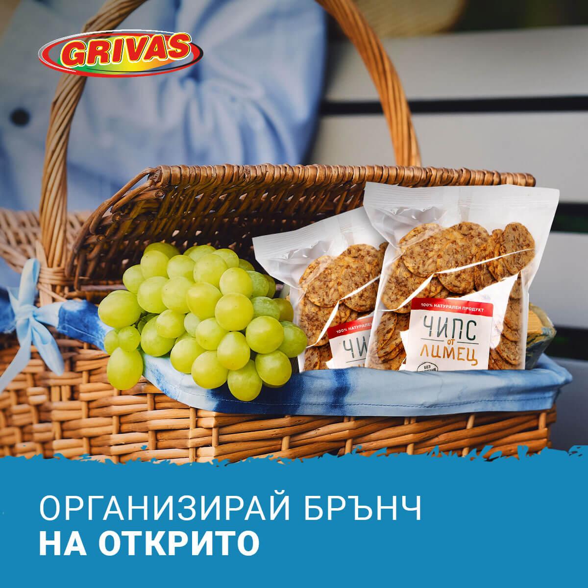 grivas-blog-post1