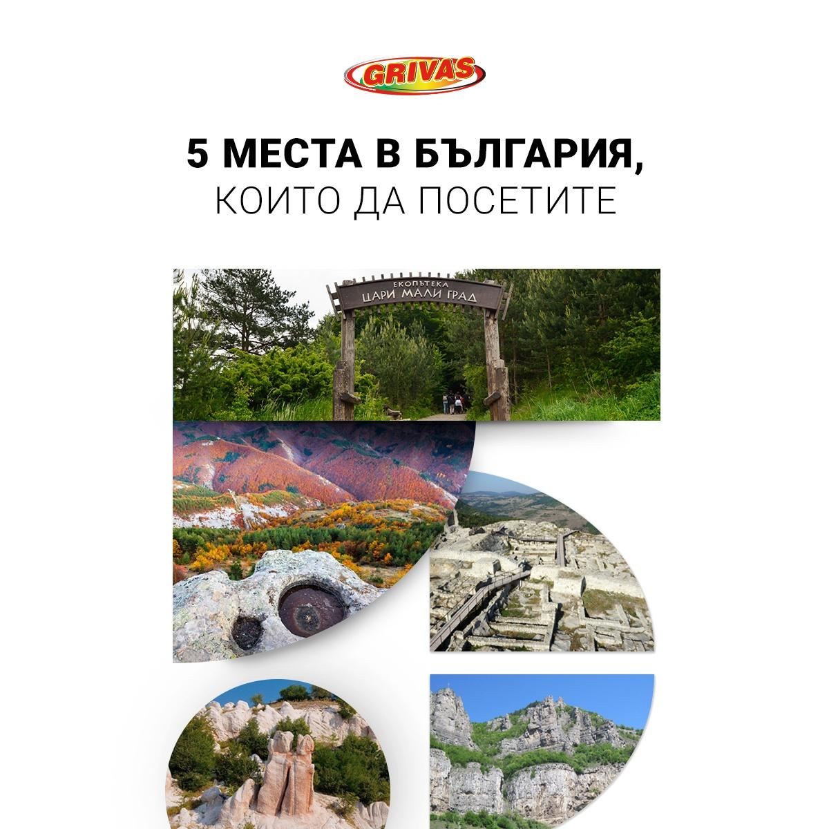 bulgaria, sightseeing