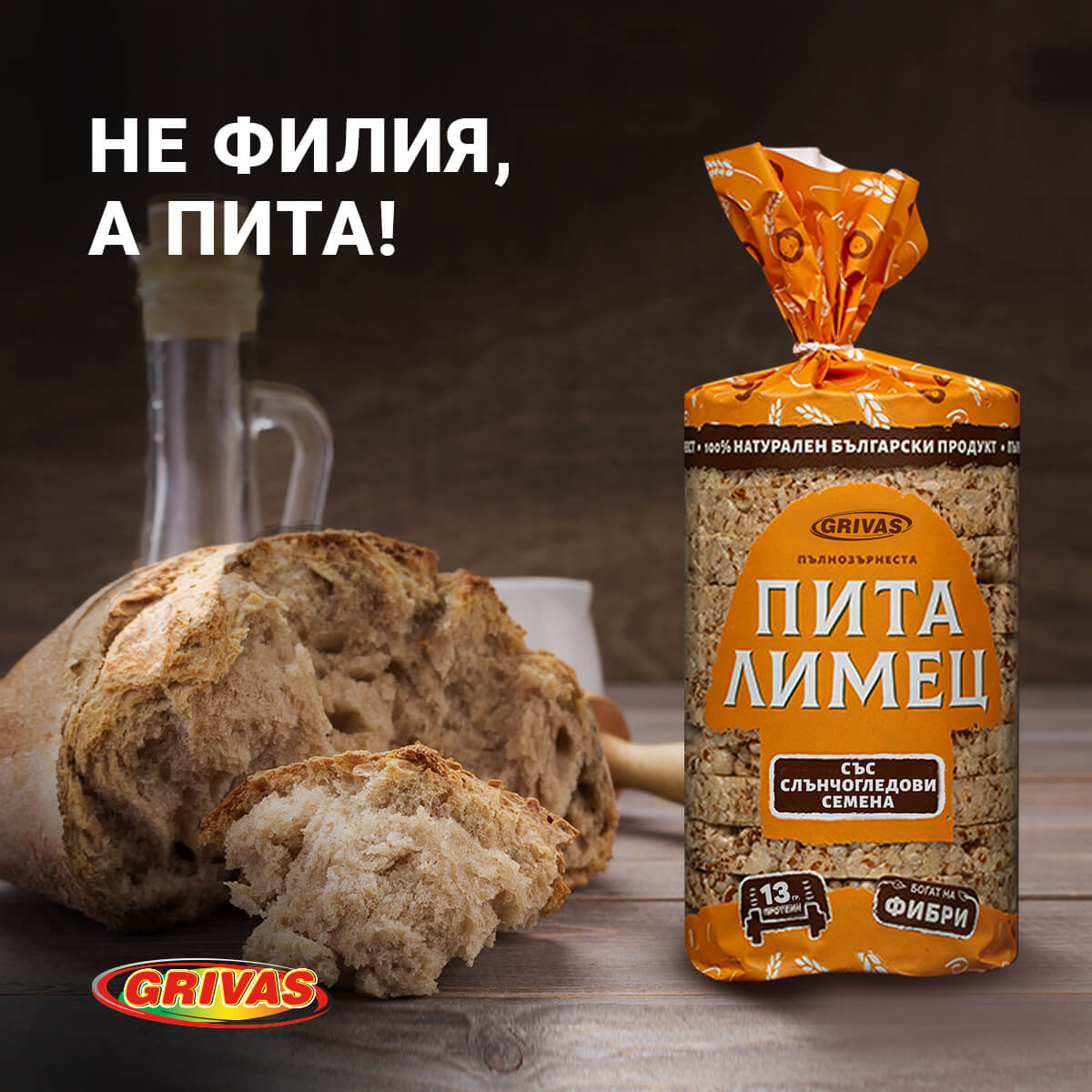Grivas_Bread_Blog2-2