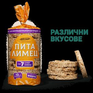 Пита Лимец с различни вкусове - Гривас