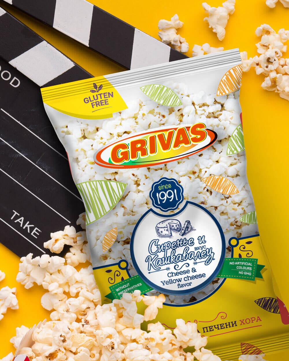 Пакет безглутенови пуканки със сирене и кашкавал - Гривас