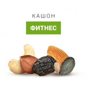 Кашон със сурови ядки, семена и сушени плодове